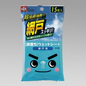 激落ちくん 網戸用 お掃除シート 15枚入|kanaemina