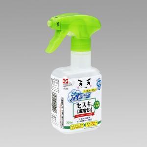 セスキの激落ちくん 炭酸ソーダ 密着泡スプレー 本体 320ml 洗剤不使用 汚れ落とし&除菌&消臭