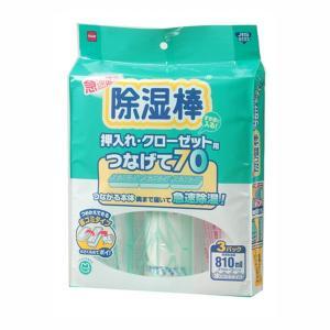 除湿棒 除湿剤 押入れ・クローゼット用 つなげて70|kanaemina
