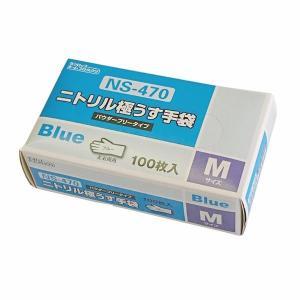 ゴム手袋 使い捨て ニトリル 極薄 極うす 薄い 粉なし 粉無し 100枚入 Mサイズ ブルー|kanaemina