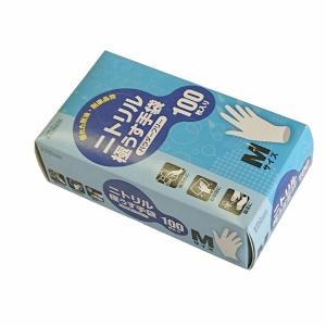 ゴム手袋 使い捨て ニトリル 極薄 極うす 薄い 粉なし 粉無し 100枚入 Mサイズ ホワイト|kanaemina