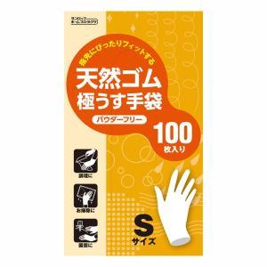 ゴム手袋 使い捨て 粉無し Sサイズ 100枚入 天然ゴム 極薄 極うす 薄い 粉なし パウダーフリー kanaemina