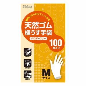 ゴム手袋 使い捨て 粉無し Mサイズ 100枚入 天然ゴム 極薄 極うす 薄い 粉なし パウダーフリー|kanaemina