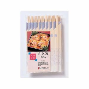 割り箸 国産 彩食三味 利久箸 20膳 kanaemina