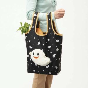 お買い物バッグ 買い物バック 折り畳み 買い物袋 エコバッグ 手提げ トートバッグ おばけ|kanaemina