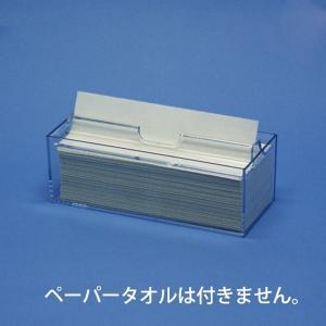 ペーパータオルケース 収納ボックス 小判用 クリアー 透明 スケルトン 落し蓋付き kanaemina