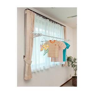 室内物干しスタンド つっぱり物干し 物干し竿受け 突っ張り式 窓枠用 腰窓
