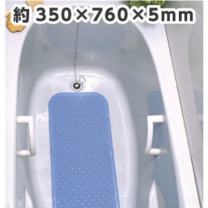 浴槽 滑り止めマット バスタブ お風呂 風呂釜 すべり止め 76cm|kanaemina