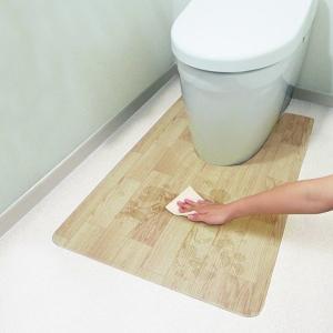 トイレマット 汚れが浸み込まない拭くだけ便座マット 抗菌加工|kanaemina