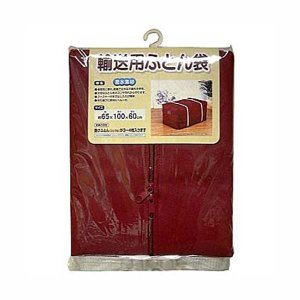 布団収納袋 輸送用ふとん袋