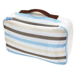 ズボラーネット トラベル用 衣類収納袋/トラベルポーチ/洗濯ネット|kanaemina
