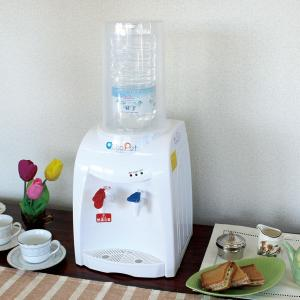 卓上ウォーターサーバー 2Lペットボトル用台 本体 ニチネン おいしさポット 温水 冷水|kanaemina