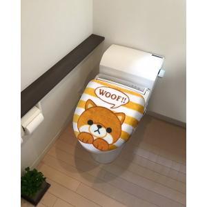 トイレフタカバー トイレふたカバー 洗浄暖房用トイレ蓋カバー 豆柴 マメシバ まめしば|kanaemina