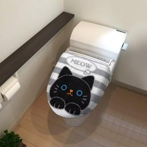 トイレフタカバー トイレふたカバー 洗浄暖房用トイレ蓋カバー 黒猫 クロネコ くろねこ|kanaemina