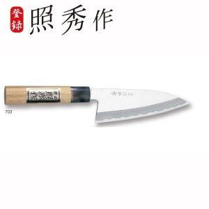 出刃包丁 照秀作 和包丁 刃部鋼製 天然木ハンドル 刃渡り15.5cm 日本製