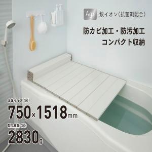 お風呂の蓋 風呂ふた ふろふた 風呂蓋 スリム 抗菌 防カビ 防汚 軽量 75x150cm用 ホワイト|kanaemina