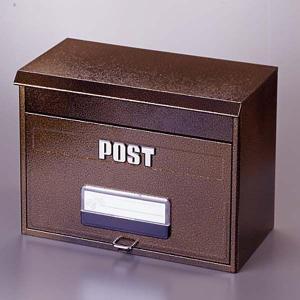 ポスト 郵便受け 本体のみ 壁掛け/スタンドポール対応 大型 エンボスブラウン(ポール別売り) kanaemina