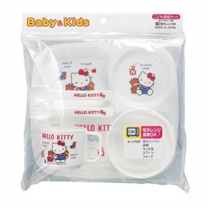 子供食器セット ハローキティ キティちゃん 女の子 日本製 kanaemina