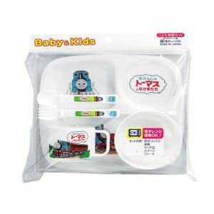 子供食器セット きかんしゃトーマス 日本製 食器セット 機関車|kanaemina