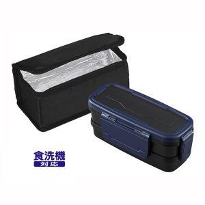 お弁当箱 密閉ランチボックス 2段 二段 男性用 メンズ 保冷バッグ付き|kanaemina