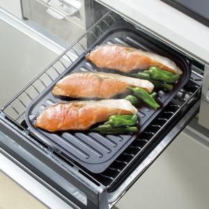 グリル名人 魚焼きグリル用波型プレート Lサイズ さんま焼きプレート用蓋 ふた フタ グリルパン kanaemina
