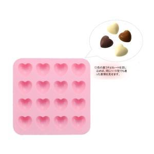 チョコレート 抜き型 形 バレンタイン 手作り シリコンモールド ハートピンクの画像
