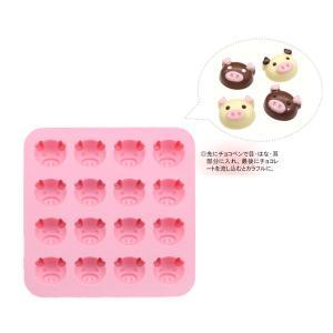 チョコレート 抜き型 形 バレンタイン 手作り シリコンモールド こぶたピンクの画像
