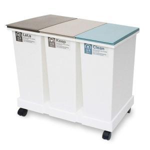 ゴミ箱 分別資源3分別ごみ箱 片手簡単開閉 横型ワゴン キャスター付き ダストボックス スリム|kanaemina