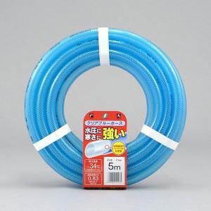 散水ホース 耐圧ホース 5m クリアブルー 耐寒 食品衛生法適合商品 日本製|kanaemina
