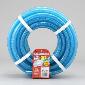 散水ホース 耐圧ホース 20m クリアブルー 耐寒 食品衛生法適合商品 日本製|kanaemina