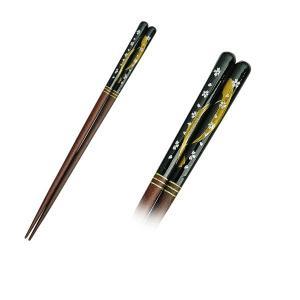 箸 お箸 はし 天丸桜吹雪 23cm おはし1膳 天然木 木製 食器洗浄器対応 和食器 日本製|kanaemina