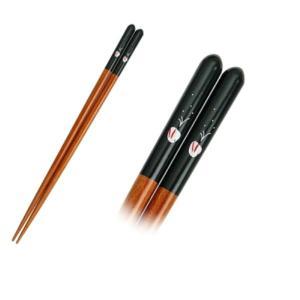箸 お箸 はし モダンうさぎ 23cm おはし1膳 天然木 木製 食器洗浄器対応 和食器 日本製|kanaemina