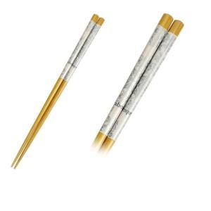 箸 お箸 はし アラベスト 23cm おはし1膳 天然木製 食器洗浄器対応 和食器 日本製|kanaemina