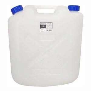 ウォータータンク 水運搬用 給水タンク ポリタンク 携行缶 20L 食品衛生法適合品 日本製|kanaemina