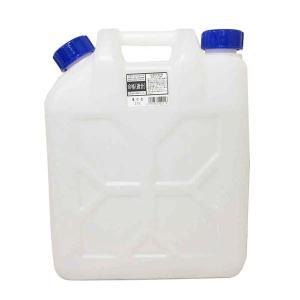 ウォータータンク 水運搬用 給水タンク ポリタンク 携行缶 10L 食品衛生法適合品 日本製|kanaemina