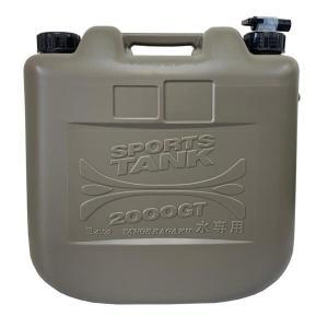 ウォータータンク  給水タンク 水用ポリタンク コック付き 20L ミリタリー キャンプ アウトドア|kanaemina