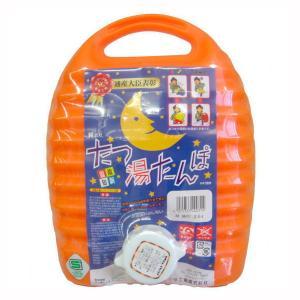 立つ湯たんぽ ゆたんぽ 収納袋付き 2.6L