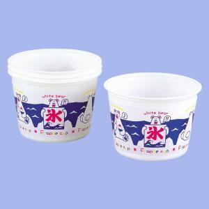 カキ氷用容器 かき氷の容器 かきごおりカップ フラッペカップ 360ml 15個セット しろくま|kanaemina