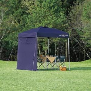 テント サイドパネル 200×200cm用 ネイビー(本体200UVは別売り)|kanaemina