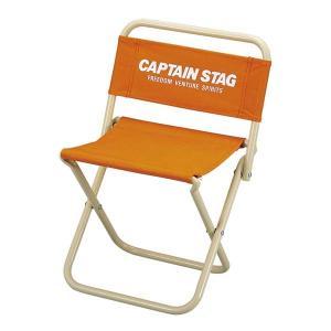レジャーチェア アウトドアチェアー 軽量 コンパクト 折りたたみ椅子 折り畳みイス オレンジ|kanaemina
