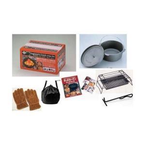 ダッチオーブン セット 25cm 収納袋付|kanaemina