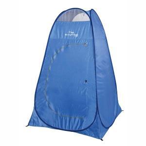 着替え用テント 1人用 ポップアップ UVカット ブルー|kanaemina