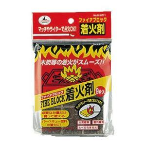 着火剤 バーベキュー用 ブロックタイプ 9片入 kanaemina