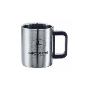 マグカップ ダブルステンレス 300ml 丈夫 割れない キャプテンスタッグ|kanaemina