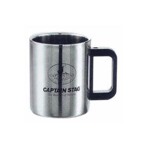マグカップ ダブルステンレス 230ml 丈夫 割れない キャプテンスタッグ|kanaemina