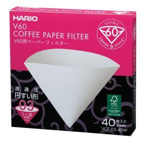 コーヒーペーパーフィルター ドリップ ろ紙 濾紙 ハリオ 03W V60用 酸素漂白 円すい形 円錐型 1〜6杯用 40枚入 kanaemina