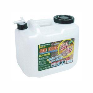 ■商品説明 タンクの中に手を入れて洗える10.5cmの広口設計。 お手入れが簡単なウォッシャブル仕様...