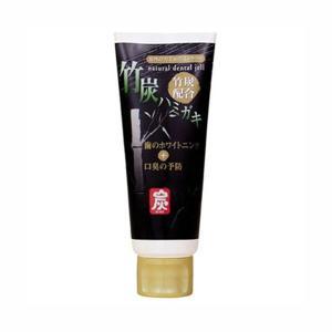 竹炭歯磨き粉 はみがき粉 ハミガキ 130g ペーストタイプ|kanaemina