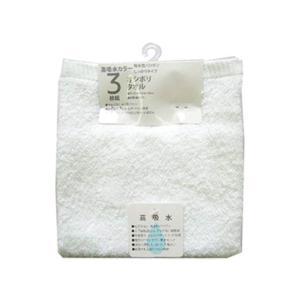 オシボリタオル ハンドタオル 高吸水 コットン 綿100% 3枚組 34×35cm ホワイト|kanaemina