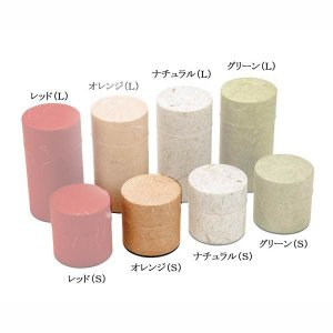 茶筒 お茶筒 茶葉 お茶の葉 保管容器 ブリキ/和紙 オレンジ S 100g 日本製|kanaemina